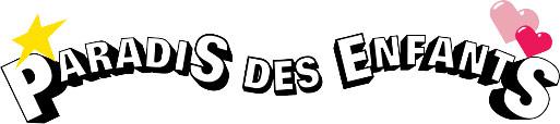 logo_jury_paradis-des-enfants